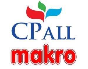 cpall-makro