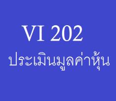 VI202