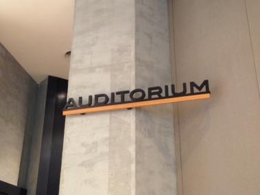 auditorium-SCG