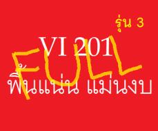 VI201-roon3-full