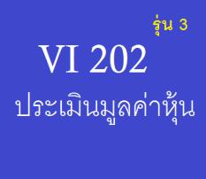 VI202-roon3