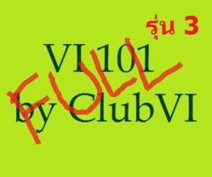 vi101-roon3-full