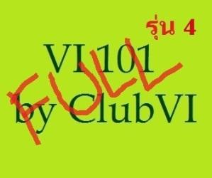 vi101-roon4-full