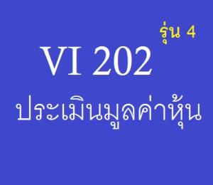 VI202.4
