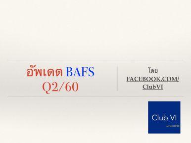 bafs2.1