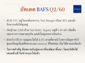 bafs2.4