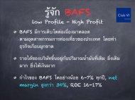 bafs3