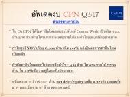 cpn-q317sss.002