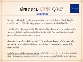 cpn-q317sss.004