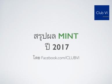 mint FY17-nn.001