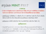mint FY17-nn.002