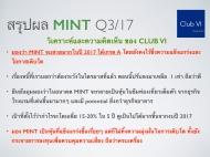mint FY17-nn.006