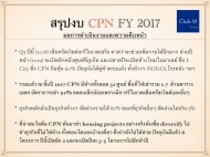cpn-FY17.003