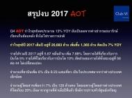 aot-2017sss.002