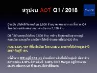 aot-Q1-18.003