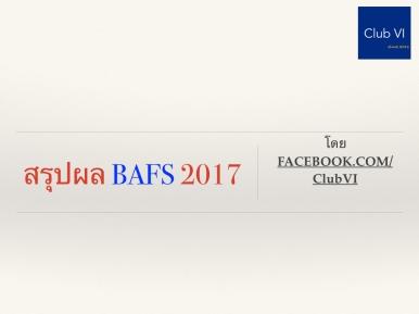 bafs-FY17.001