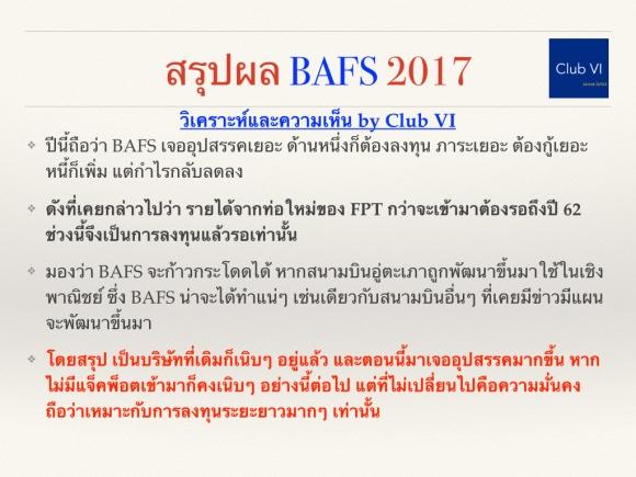 bafs-FY17.004