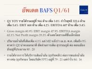 bafs-Q161.002