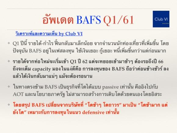 bafs-Q161.004