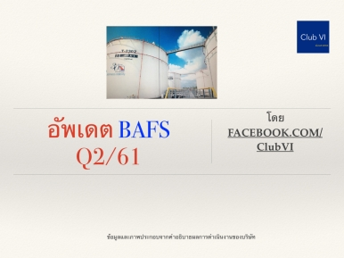bafs-Q261.001