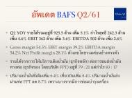 bafs-Q261.002