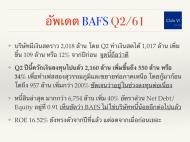 bafs-Q261.003