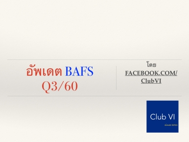 bafs-q360sss.001