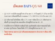 bafs-q360sss.002