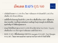 bafs-q360sss.003