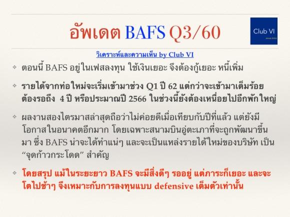 bafs-q360sss.004