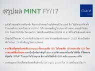 mint FY17.003