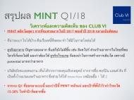 mint Q118-nn.006