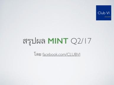 mintq217.001