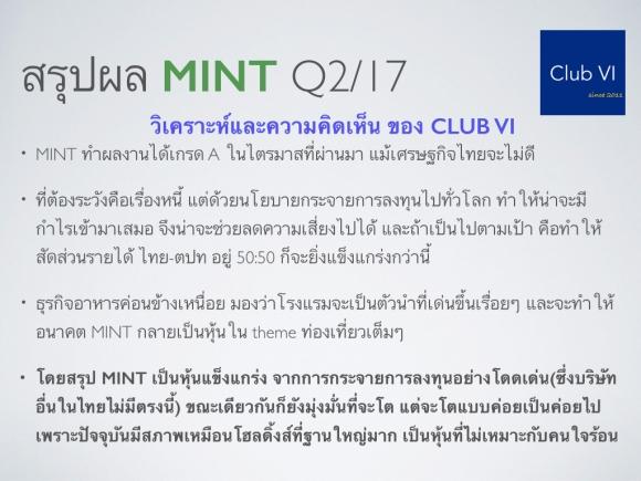 mintq217.004