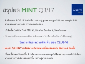 mintq317 bbbb.004